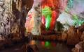 Trinh Nu Cave